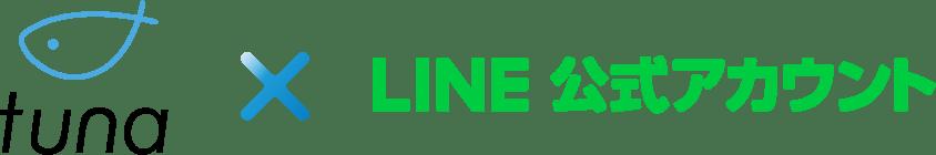 LINE公式アカウント TEMAIRAZU